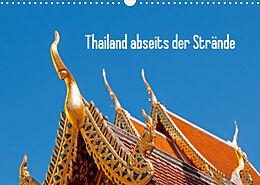 Cover: https://exlibris.azureedge.net/covers/9783/6739/0719/7/9783673907197xl.jpg