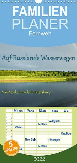 Cover: https://exlibris.azureedge.net/covers/9783/6739/3600/5/9783673936005xl.jpg