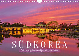Cover: https://exlibris.azureedge.net/covers/9783/6739/8143/2/9783673981432xl.jpg