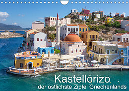 Cover: https://exlibris.azureedge.net/covers/9783/6739/9113/4/9783673991134xl.jpg