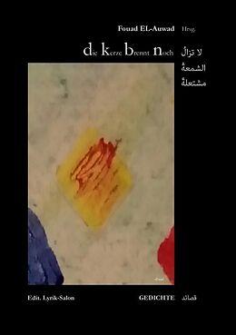 Cover: https://exlibris.azureedge.net/covers/9783/7347/3163/1/9783734731631xl.jpg