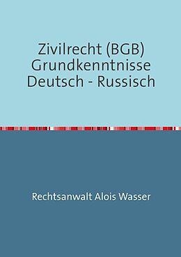 Cover: https://exlibris.azureedge.net/covers/9783/7375/5662/0/9783737556620xl.jpg