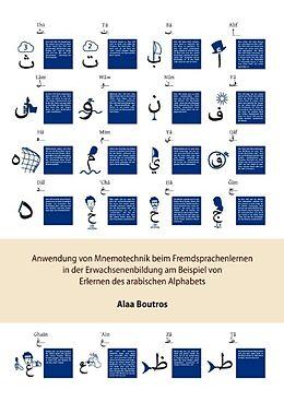 Cover: https://exlibris.azureedge.net/covers/9783/7386/0703/1/9783738607031xl.jpg