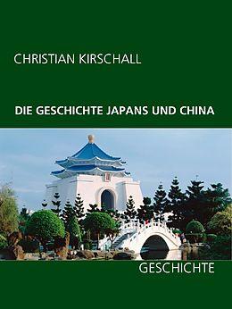 Cover: https://exlibris.azureedge.net/covers/9783/7407/1712/4/9783740717124xl.jpg
