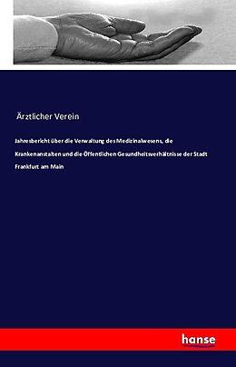 Cover: https://exlibris.azureedge.net/covers/9783/7411/1114/3/9783741111143xl.jpg