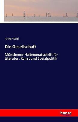 Cover: https://exlibris.azureedge.net/covers/9783/7411/2094/7/9783741120947xl.jpg