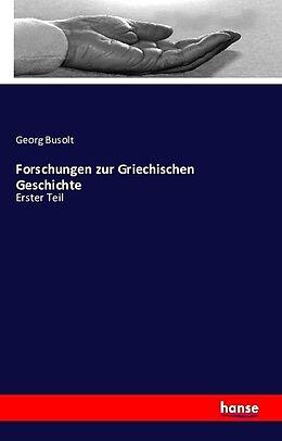 Cover: https://exlibris.azureedge.net/covers/9783/7411/4796/8/9783741147968xl.jpg