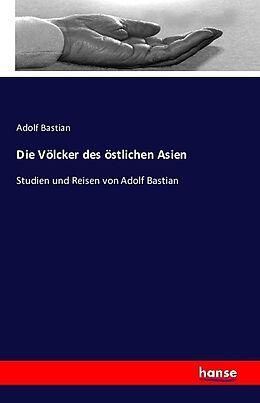 Cover: https://exlibris.azureedge.net/covers/9783/7411/5852/0/9783741158520xl.jpg