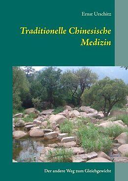 Cover: https://exlibris.azureedge.net/covers/9783/7412/2747/9/9783741227479xl.jpg
