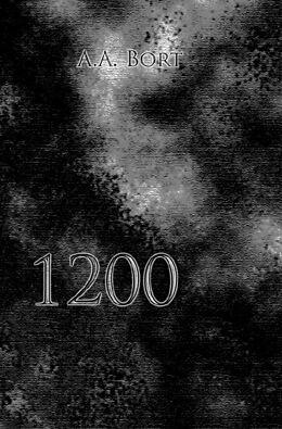 Cover: https://exlibris.azureedge.net/covers/9783/7418/6454/4/9783741864544xl.jpg