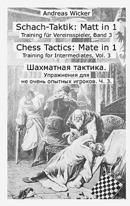 Cover: https://exlibris.azureedge.net/covers/9783/7431/3726/4/9783743137264xl.jpg