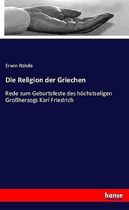 Cover: https://exlibris.azureedge.net/covers/9783/7434/4676/2/9783743446762xl.jpg