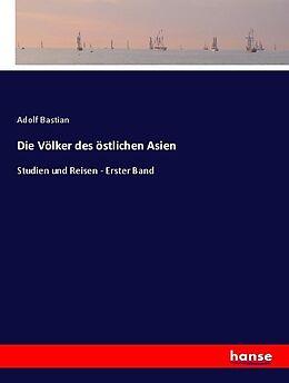 Cover: https://exlibris.azureedge.net/covers/9783/7436/5051/0/9783743650510xl.jpg