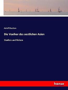 Cover: https://exlibris.azureedge.net/covers/9783/7436/6907/9/9783743669079xl.jpg