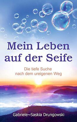 Cover: https://exlibris.azureedge.net/covers/9783/7439/0067/7/9783743900677xl.jpg