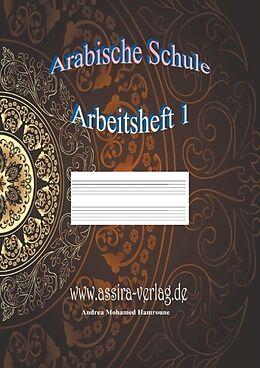 Cover: https://exlibris.azureedge.net/covers/9783/7460/1170/7/9783746011707xl.jpg