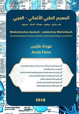 Cover: https://exlibris.azureedge.net/covers/9783/7469/5696/1/9783746956961xl.jpg