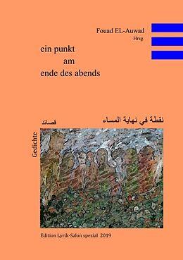 Cover: https://exlibris.azureedge.net/covers/9783/7494/8211/5/9783749482115xl.jpg