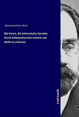 Cover: https://exlibris.azureedge.net/covers/9783/7501/2585/8/9783750125858xl.jpg