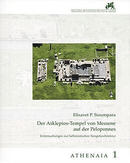 Cover: https://exlibris.azureedge.net/covers/9783/7774/4011/8/9783777440118xl.jpg