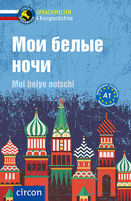 Cover: https://exlibris.azureedge.net/covers/9783/8174/2164/0/9783817421640xl.jpg