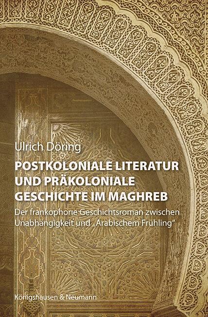 Postkoloniale Literatur