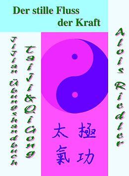 Cover: https://exlibris.azureedge.net/covers/9783/8311/2036/9/9783831120369xl.jpg