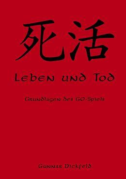 Cover: https://exlibris.azureedge.net/covers/9783/8334/2792/3/9783833427923xl.jpg