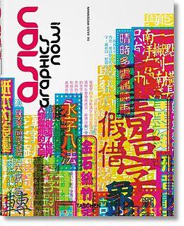 Cover: https://exlibris.azureedge.net/covers/9783/8365/1899/4/9783836518994xl.jpg