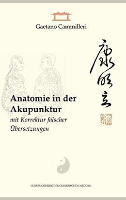 Cover: https://exlibris.azureedge.net/covers/9783/8391/8311/3/9783839183113xl.jpg