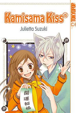 Kamisama Kiss 15 [Version allemande]