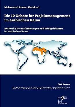Cover: https://exlibris.azureedge.net/covers/9783/8428/8358/1/9783842883581xl.jpg