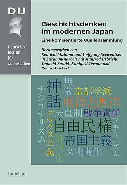 Cover: https://exlibris.azureedge.net/covers/9783/8620/5044/4/9783862050444xl.jpg