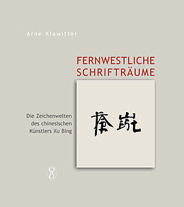 Cover: https://exlibris.azureedge.net/covers/9783/8620/5122/9/9783862051229xl.jpg