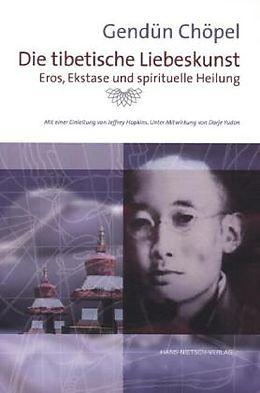 Cover: https://exlibris.azureedge.net/covers/9783/8626/4268/7/9783862642687xl.jpg