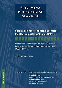 Cover: https://exlibris.azureedge.net/covers/9783/8668/8345/1/9783866883451xl.jpg