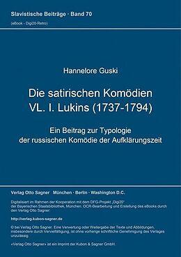 Cover: https://exlibris.azureedge.net/covers/9783/8769/0080/3/9783876900803xl.jpg