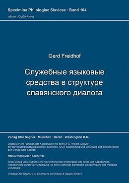 Cover: https://exlibris.azureedge.net/covers/9783/8769/0587/7/9783876905877xl.jpg
