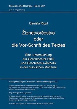 Cover: https://exlibris.azureedge.net/covers/9783/8769/0752/9/9783876907529xl.jpg