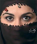 Cover: https://exlibris.azureedge.net/covers/9783/8876/9385/5/9783887693855xl.jpg