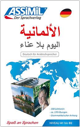 Cover: https://exlibris.azureedge.net/covers/9783/8962/5036/0/9783896250360xl.jpg