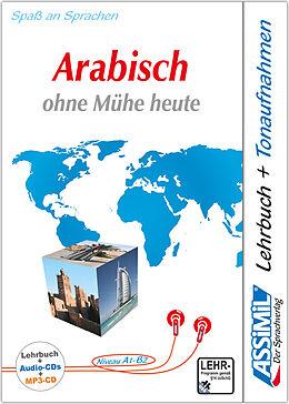 Cover: https://exlibris.azureedge.net/covers/9783/8962/5075/9/9783896250759xl.jpg