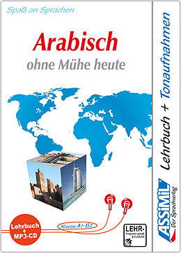 Cover: https://exlibris.azureedge.net/covers/9783/8962/5275/3/9783896252753xl.jpg