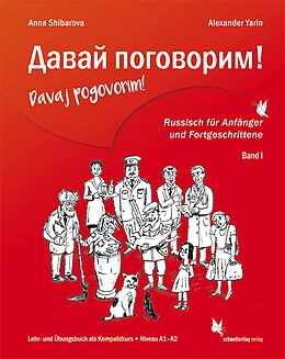 Cover: https://exlibris.azureedge.net/covers/9783/8965/7950/8/9783896579508xl.jpg