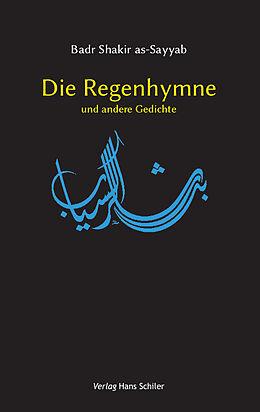 Cover: https://exlibris.azureedge.net/covers/9783/8993/0048/2/9783899300482xl.jpg