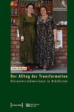Cover: https://exlibris.azureedge.net/covers/9783/8994/2219/1/9783899422191xl.jpg