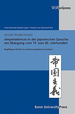 Cover: https://exlibris.azureedge.net/covers/9783/8997/1646/7/9783899716467xl.jpg