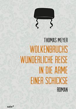 Cover: https://exlibris.azureedge.net/covers/9783/9058/0160/6/9783905801606xl.jpg