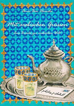Cover: https://exlibris.azureedge.net/covers/9783/9060/2104/1/9783906021041xl.jpg