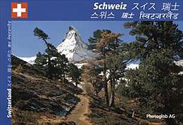 Cover: https://exlibris.azureedge.net/covers/9783/9075/9476/6/9783907594766xl.jpg
